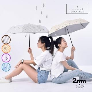 【2mm】銀膠抗UV 蝴蝶結條紋170g輕量手開傘 附手提傘袋(4色任選)