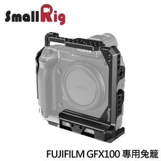 【SmallRig】FUJIFILM GFX100 相機專用兔籠 提籠(CCF2370)