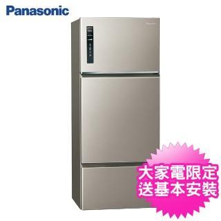 【Panasonic 國際牌】國際牌481L三門變頻冰箱(NR-C489TV-S1 星耀金)