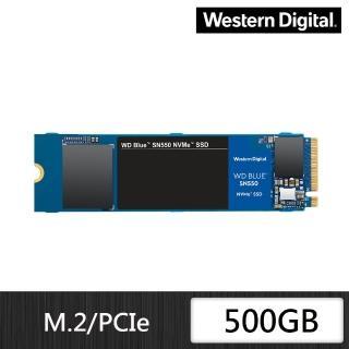 【WD 威騰】藍標 SN550 500GB M.2 2280 PCIe Gen  固態硬碟(WDS500G2B0C)