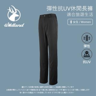 【Wildland 荒野】女 彈性抗UV休閒長褲-黑色 W1317-54(戶外/抗UV/休閒褲/機能褲/長褲)