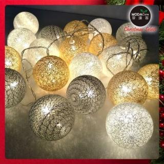 【摩達客】20燈LED絲線網球燈球殼燈-大地色棕系(USB & 電池二用款)