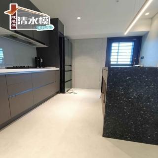 【陳師傅清水模地板】清水模無接縫地坪(磁磚可免拆除並增加耐磨層PU)