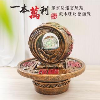 【KINYO】一本萬利-流水飾品系列(GAR-6103)