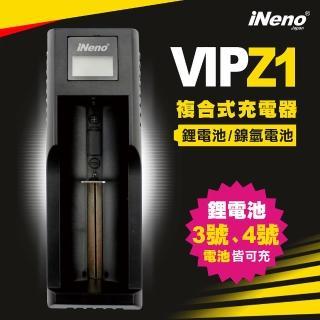 【日本iNeno】LCD液晶顯示單槽複合式18650 USB電池充電器 可充3號4號充電電池 鋰電池(雙11 1111)