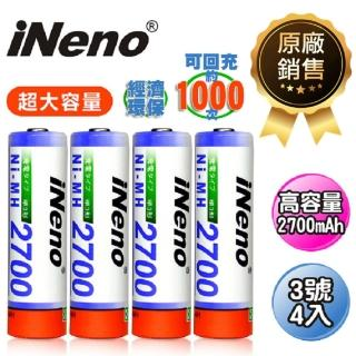 【iNeno】高容量鎳氫充電電池2700mAh(3號4入)
