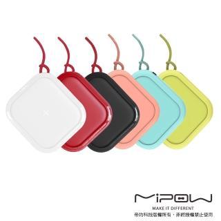 【MiPOW】Power Cube 10000mAh 無線充電+PD雙向快充行動電源