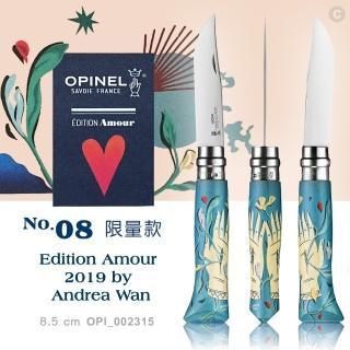 【OPINEL】No.08 2019法國意象藝術家Andrea Wan創作限量版(#OPI_002315)