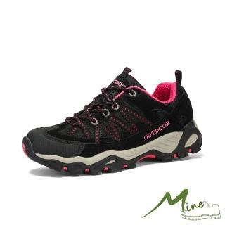 【MINE】透氣網布織帶拼接撞色時尚戶外休閒登山鞋(黑玫紅)