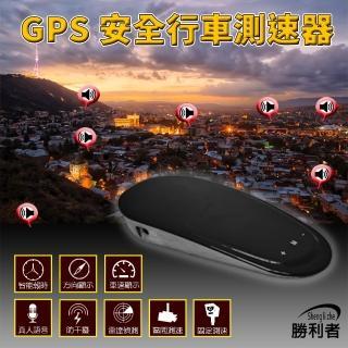 【勝利者】新GPS衛星定位行車安全預警系統(時尚外觀.全面升級)