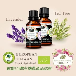 【Trillia】雙有機真薰衣草精油+茶樹精油(15ml/2入組)