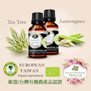 【Trillia】雙有機茶樹精油+檸檬草精油(15ml/2入組)