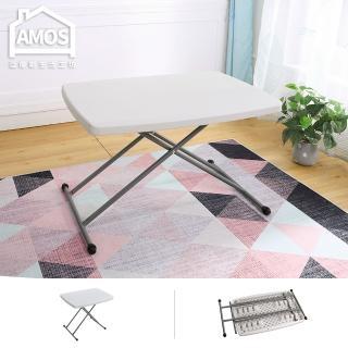 【AMOS 亞摩斯】多段式升降戶外露營小餐桌