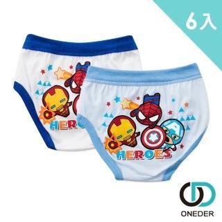 【ONEDER 旺達】復仇者聯盟男童二入三角褲x3組-6入超值組(給寶貝最舒適的貼身內著)
