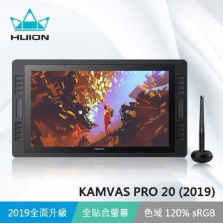 【HUION 繪王】KAMVAS PRO20(2019)繪圖螢幕(新升級上市)