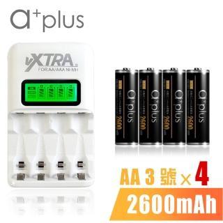 【VXTRA】智慧型LCD大電流充電組(附a+plus3號AA2600mAh低自放電池4入)