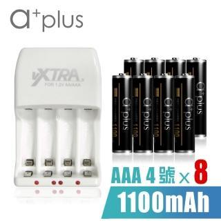 【VXTRA】智慧型LCD大電流充電組(附a+plus4號AAA1100mAh低自放電池8入)