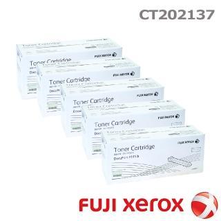 【Fuji Xerox】黑白115系列原廠碳粉 CT202137 五入組(1K)