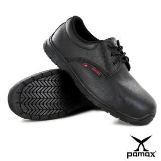 【PAMAX 帕瑪斯】防穿刺+鋼頭皮革製高抓地力安全鞋(PZ10101PPH)