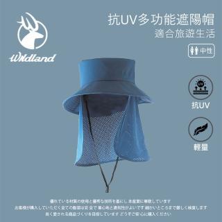 【Wildland 荒野】中性 抗UV多功能遮陽帽-灰藍色 W1039-69(帽子/遮陽帽/防曬/戶外)
