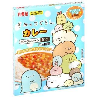 【丸美屋】角落生物蔬菜綜合咖哩-附貼紙(160g+1枚貼紙)