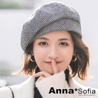 【AnnaSofia】保暖畫家帽貝蕾帽-毛料小千鳥格(黑白系)