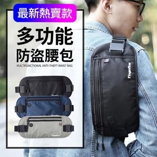 【Tingofine】韓版 旅行護照防RFID防潑 護照包/手機包/腰包(輕薄方便攜帶 時尚百搭)