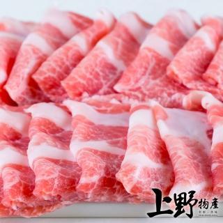 【上野物產】台灣超優質 梅花豬肉片 x2盒(200g±10%/盒)