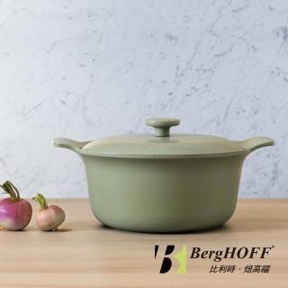 【BergHOFF 焙高福】Ron羅恩蘋果綠鑄鐵湯鍋24CM