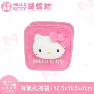 【享夢城堡】汽車冷氣孔掛袋(HELLO KITTY 蝴蝶結-粉)