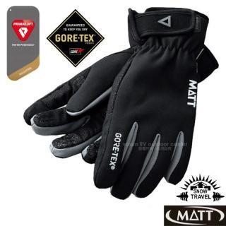 【西班牙 MATT】新款 美國軍工頂級 Gore-Tex 止滑防風防水透氣手套(AR-75 黑)