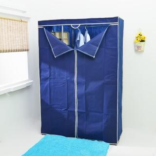 【cheaper 居家】加購品 層架專用防塵套46X91X175CM皇家藍/層架布套(層架鐵架 置物架 波浪架)