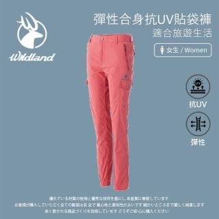 【Wildland 荒野】女 彈性合身抗UV貼袋褲-密橘色 0A51317-89(戶外/合身/抗UV/休閒褲/機能褲)