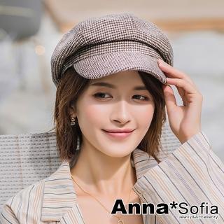 【AnnaSofia】報童帽鴨舌帽貝蕾帽-細密絨面千鳥紋(褐咖色)