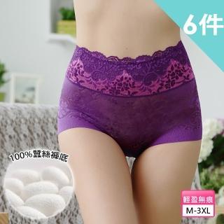 【ANLICO】唯美緹花高腰無痕蠶絲平口內褲/大尺碼(6件組-隨機...)