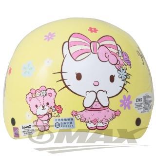 【HELLO KITTY】熊Kitty兒童機車安全帽-黃色(贈短鏡片-12H)