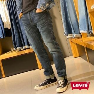 【LEVIS】男款 上寬下窄 502Taper牛仔褲 深藍刷白 重磅 彈性布料-人氣新品