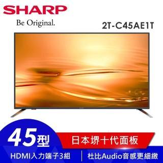 【SHARP 夏普】45型FHD智慧連網液晶顯示器(2T-C45AE1T)