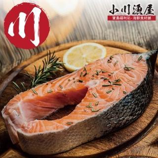 【小川漁屋】巨大厚切鮭魚9片(450g/片+-10%包冰10%)