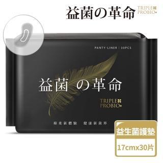 【益菌革命】益生菌棉柔護墊