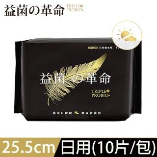【益菌革命】益菌日用衛生棉25.5cm(10片/包)/