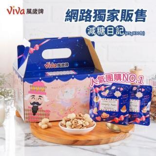 【萬歲牌】減糖日記(25gx30包)