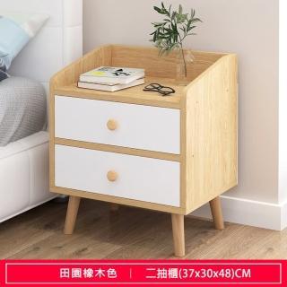 【生活藏室】木腳床頭櫃-二抽櫃(床頭櫃 置物櫃 二抽櫃)