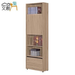 【文創集】納多德  現代2尺單門單抽書櫃/收納櫃
