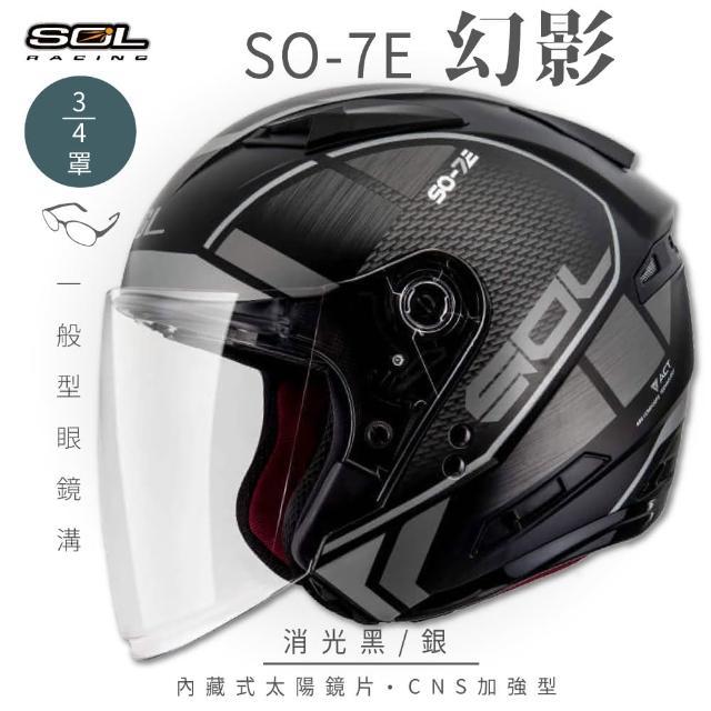 【SOL】SO-7E