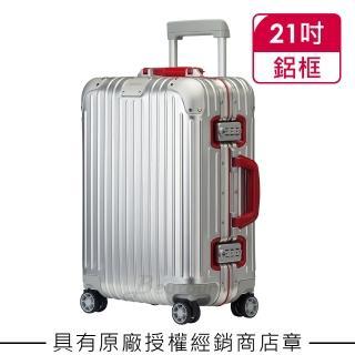【Rimowa】Rimowa Original Cabin Twist 21吋登機箱 銀色+紅色(925.90.00.40)