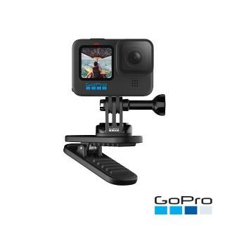 【GoPro】磁吸旋轉夾(ATCLP-001)