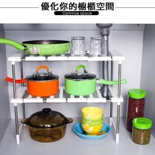 不鏽鋼伸縮水槽置物架2組入(廚房收納櫥櫃架)