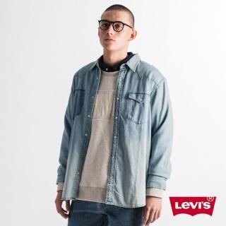 【LEVIS】男款 牛仔襯衫 / 不規則漸層水洗 / 單邊口袋裁剪設計
