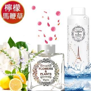 【愛戀花草】地中海檸檬馬鞭草-環保精油擴香組 250MLx3(贈水晶擴香瓶2個)